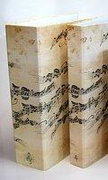 Ordner 'Noten' Ordner A4, Rückenbreite ca. 8 cm, Hebelmechanik - 1 Exemplar